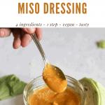 carrot ginger miso dressing in a bowl for pinterest